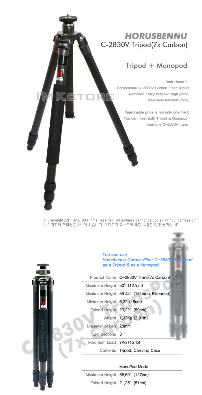 new horusbennu c  case  transform monopod  715934414440